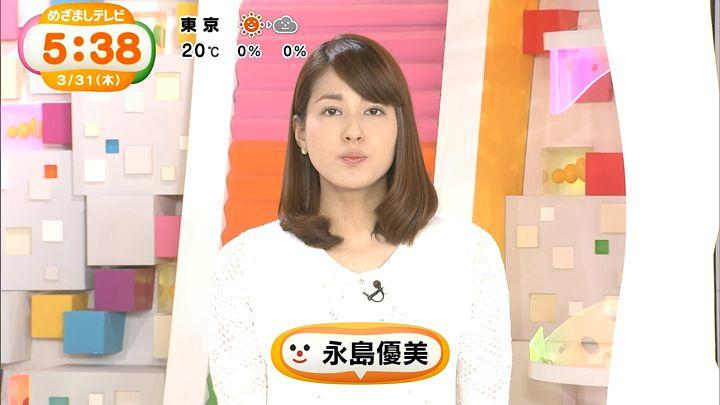 nagashima20160331_08.jpg