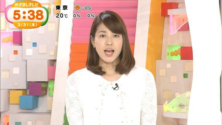nagashima20160331_09.jpg