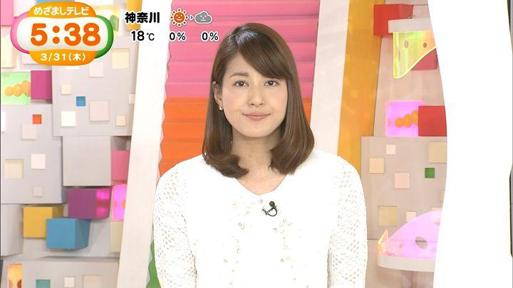 nagashima20160331_10.jpg