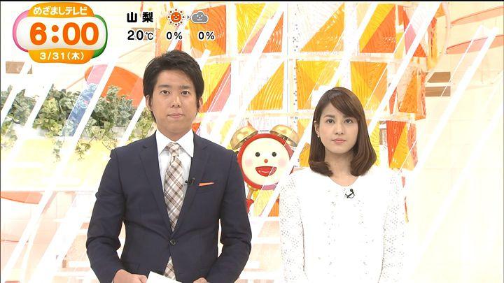 nagashima20160331_12.jpg