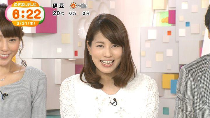 nagashima20160331_15.jpg