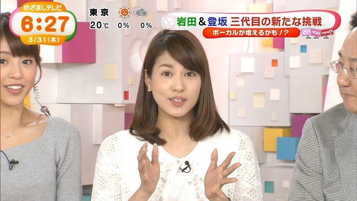 nagashima20160331_21.jpg