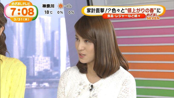 nagashima20160331_26.jpg