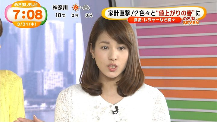 nagashima20160331_27.jpg