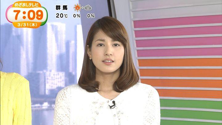 nagashima20160331_28.jpg