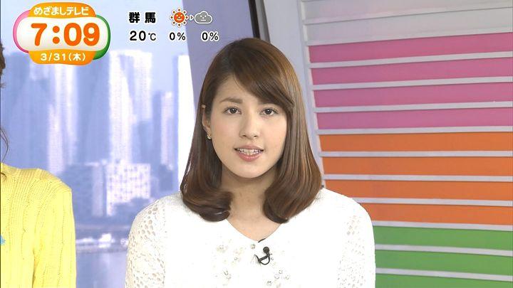 nagashima20160331_29.jpg