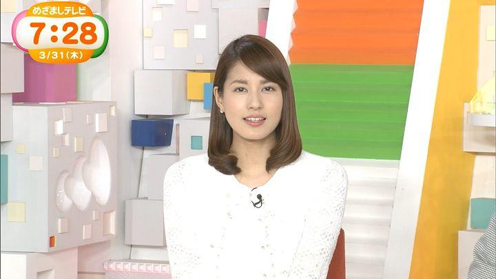 nagashima20160331_30.jpg