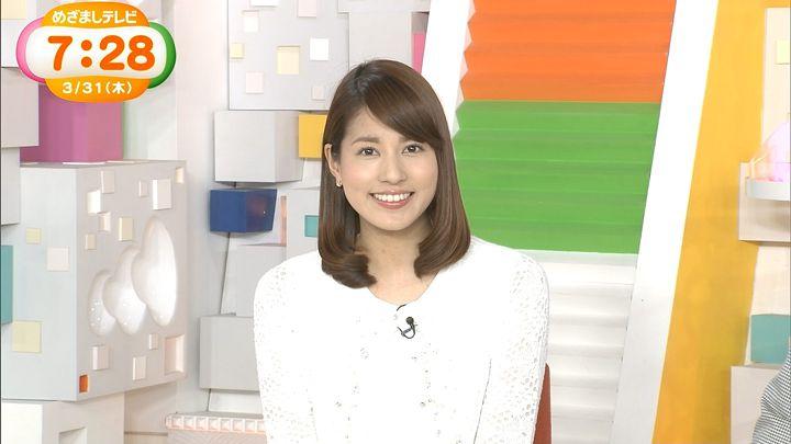 nagashima20160331_31.jpg