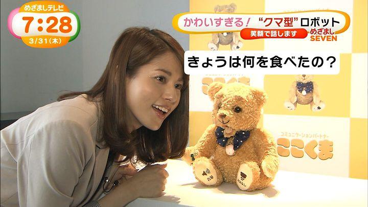 nagashima20160331_32.jpg