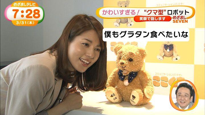 nagashima20160331_34.jpg