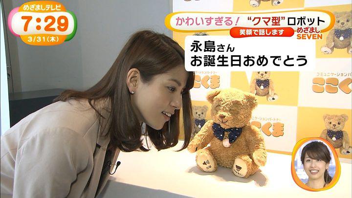 nagashima20160331_35.jpg