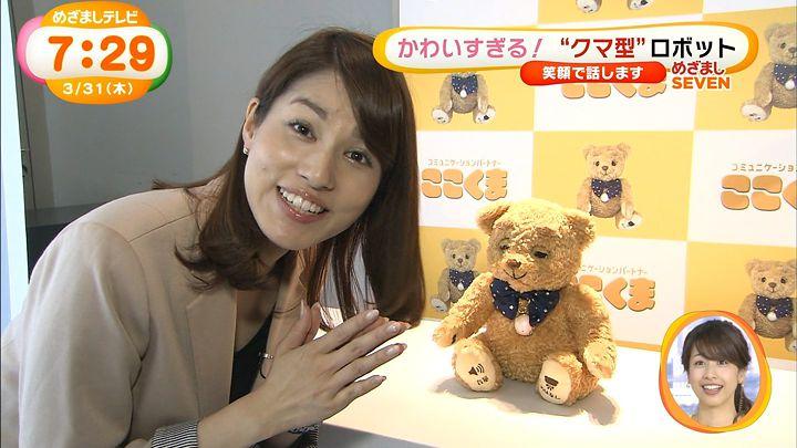 nagashima20160331_36.jpg