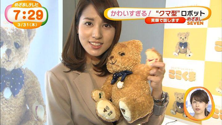 nagashima20160331_37.jpg