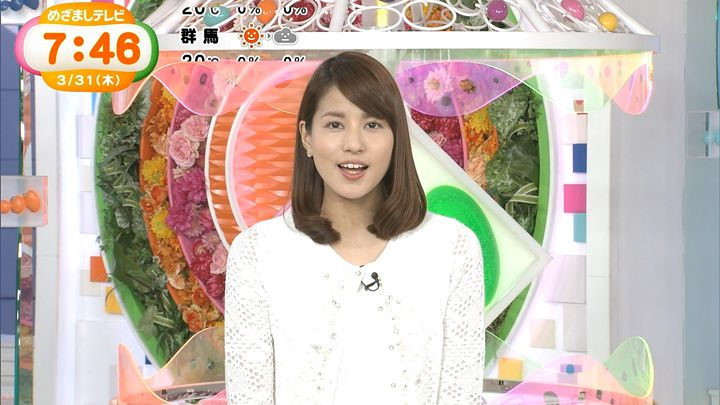 nagashima20160331_38.jpg
