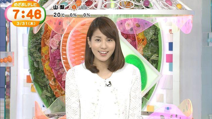 nagashima20160331_39.jpg