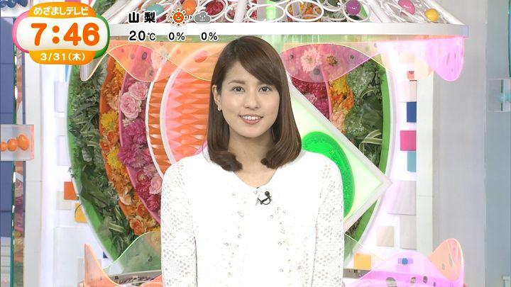 nagashima20160331_40.jpg