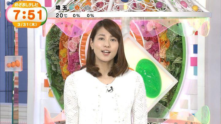 nagashima20160331_41.jpg