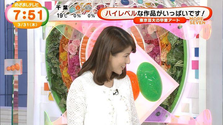 nagashima20160331_42.jpg