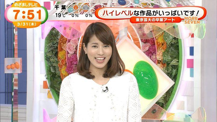 nagashima20160331_43.jpg