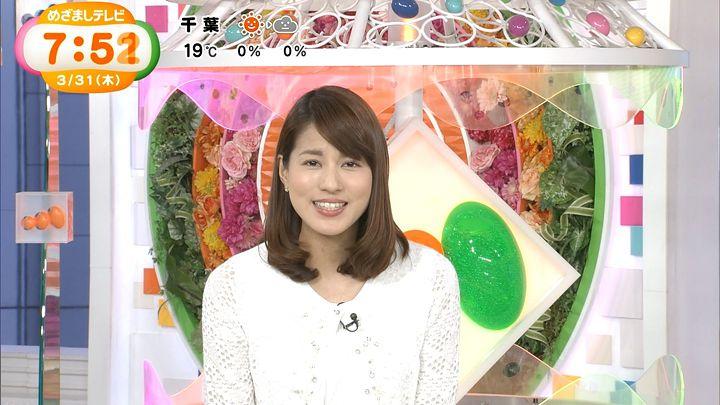 nagashima20160331_44.jpg