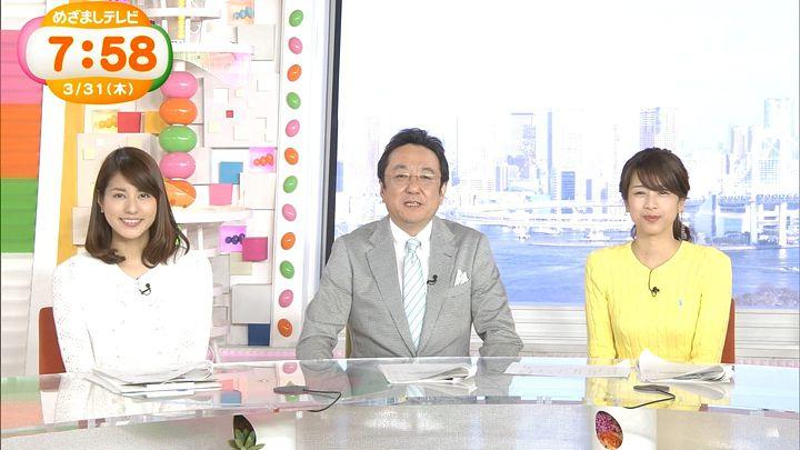 nagashima20160331_45.jpg