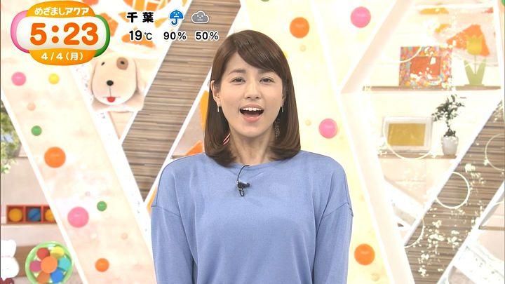 nagashima20160404_01.jpg