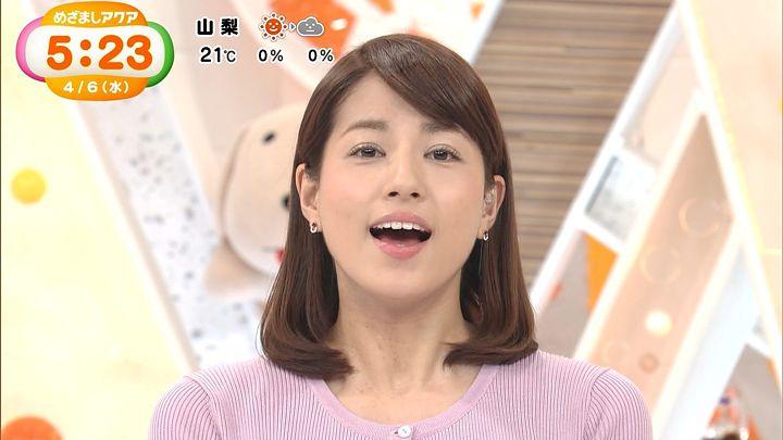 nagashima20160406_01.jpg