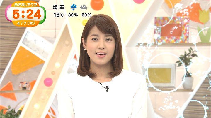 nagashima20160407_01.jpg