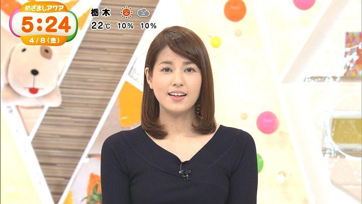 黒い洋服の永島優美