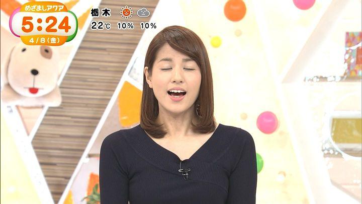 瞬きしている永島優美