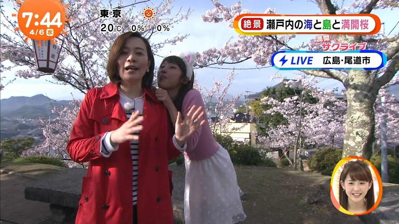 【めざど】 岡副麻希 Part7 【アクア】 ©2ch.netYouTube動画>4本 ->画像>938枚