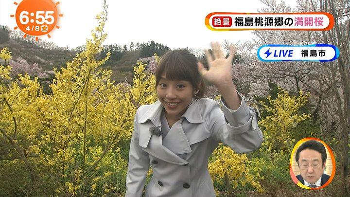 okazoe20160408_01.jpg