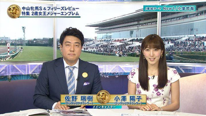 ozawa20160313_01.jpg