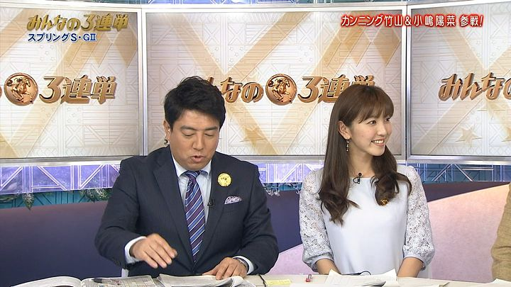 ozawa20160320_02.jpg