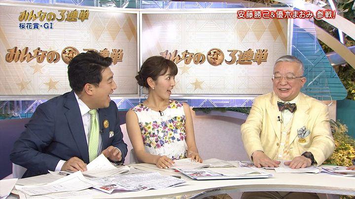 ozawa20160410_04.jpg