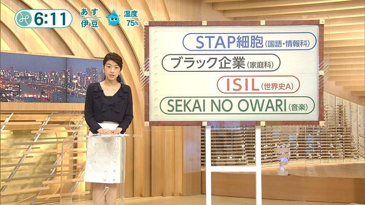shono20160318_15.jpg