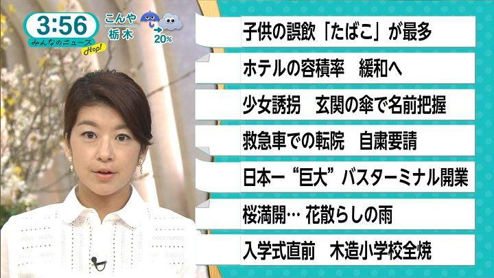 shono20160404_01.jpg