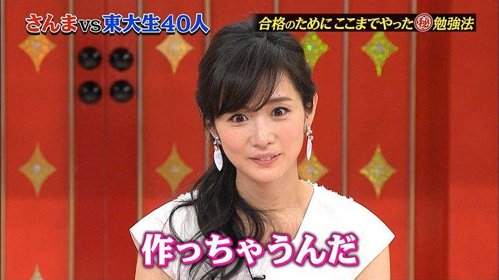 takashima20160313_05.jpg