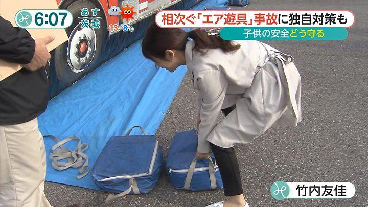 takeuchi20160331_01.jpg