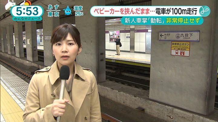 takeuchi20160405_01.jpg