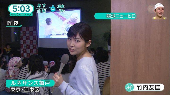 takeuchi20160407_04.jpg