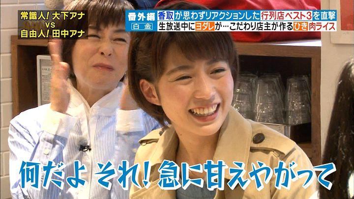 tanakamoe20160312_13.jpg