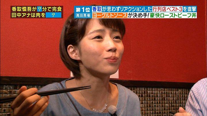 tanakamoe20160312_26.jpg