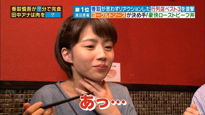 tanakamoe20160312_28.jpg