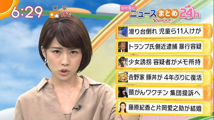 tanakamoe20160331_16.jpg
