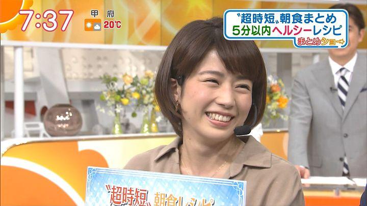 tanakamoe20160331_25.jpg