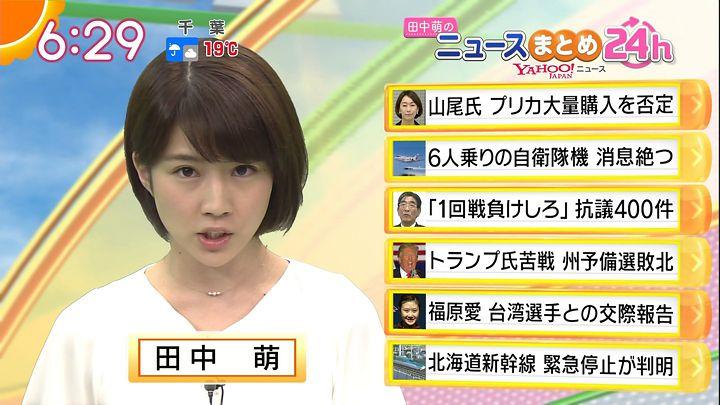 tanakamoe20160407_15.jpg