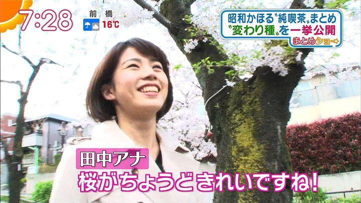 tanakamoe20160407_23.jpg