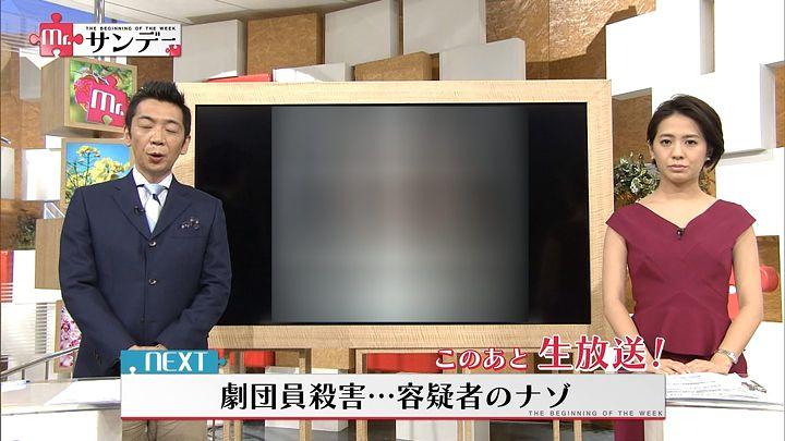tsubakihara20160313_01.jpg