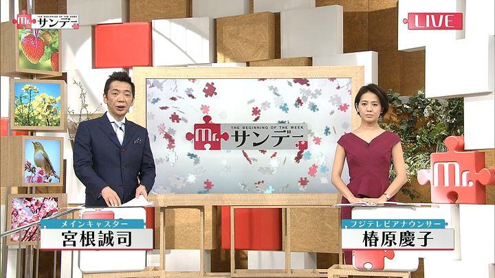 tsubakihara20160313_02.jpg